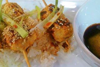 Receta de albóndigas de pollo estilo japones