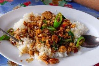 Receta de arroz con pollo picante