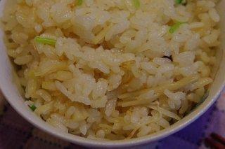 Receta de arroz salteado con pollo