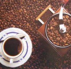 Receta de café caleta