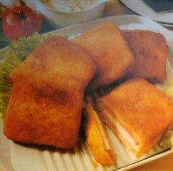 Receta de carne con queso y jamón