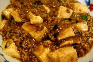 Receta de carne picada de pollo con tofu