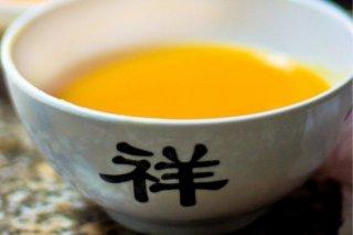 Receta de crema de calabaza con naranja