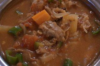 Receta de curry de cerdo