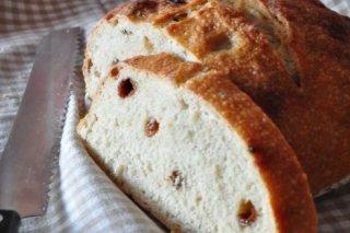 Receta de pan de pasas y nueces