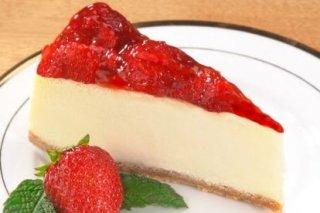 Receta de tarta de queso y frutos rojos (sin huevo)